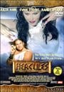 Hercules                                  (2002)