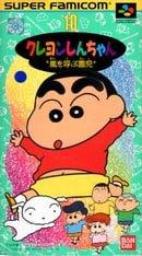 Crayon Shin-Chan: Arashi o Yobu Enji (JP)