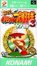 Jikkyou Powerful Pro Yakyuu 3