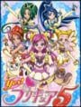 Pretty Cure: Yes! Precure 5 (2007)