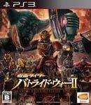 Kamen Rider: Battride War II JP