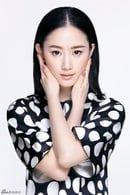 Xiaoting Guo