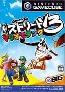 NBA Street V3: Mario de Dunk (JP)