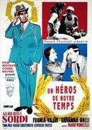Un eroe dei nostri tempi (1955)