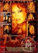 Dreamquest                                  (2000)
