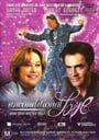Unconditional Love                                  (2002)