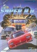 Super H.Q.  ((Chase H.Q II))