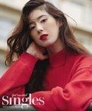 Jeong Eun-Chae