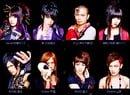 Wagakki Band (Person)