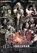 NJPW Power Struggle 2015