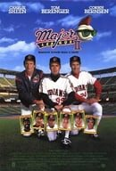 Major League II                                  (1994)
