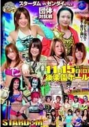 Goddesses of Stardom Tag League 2015