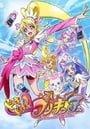 DokiDoki! PreCure                                  (2013- )