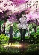 Beautiful Bones: Sakurako