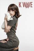 Do Hee Min