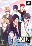 Gakuen K Wonderful School Days