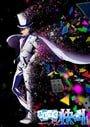 Magic Kaito 1412 (2014)