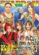 Stardom Year End Climax 2015