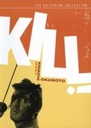 Kill! (The Criterion Collection)