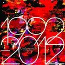 1992 - 2012: The Anthology