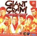 Giant Gram: All Japan Pro Wrestling 2