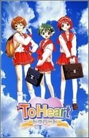 To Heart 1999