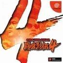 Shin Nippon Pro Wrestling: Toukon Retsuden 4