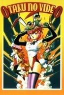 Otaku no Video 1991