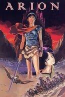 Arion                                  (1986)