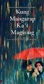 Kung Mangarap Ka