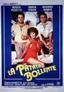 La patata bollente                                  (1979)