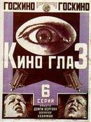 Kino-Eye