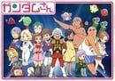 Mobile Suit Gundam-san