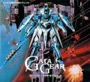 Gaia Gear