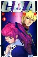 Mobile Suit Gundam: Char