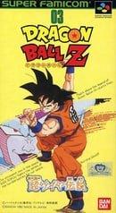 Dragon Ball Z: Chou Saiya Densetsu for Super Nintendo