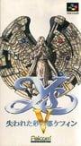 Ys V: Ushinawareta Sunano Miyako Kefin for Super Nintendo