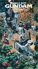 Mobile Suit Gundam 0083: Jion no zankou