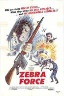 Zebra Force