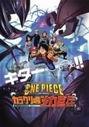 One Piece: Karakuri Castle