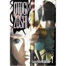 Otogi Zoshi - Complete Series 1 Box Set