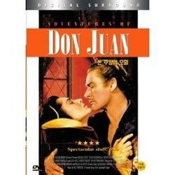Adventures of Don Juan [All Region] [import]