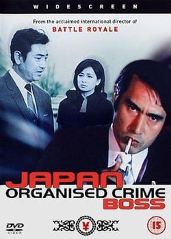 Japan Organized Crime Boss