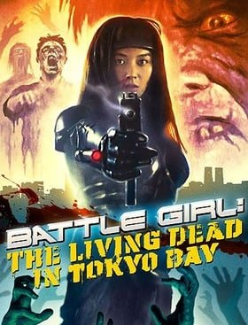 Battle Girl: The Living Dead in Tokyo Bay