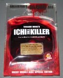 Ichi the Killer: Blood Pack   [Region 1] [US Import] [NTSC]