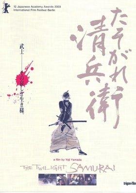 The Twilight Samurai