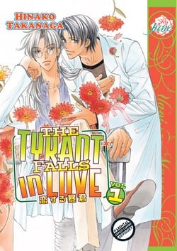 The Tyrant Who Falls In Love vol 1