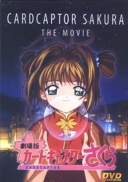 Cardcaptor Sakura: The Movie
