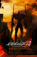 Evangelion: 2.0 - You Can (Not) Advance