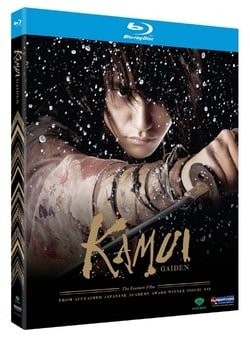 Kamui Gaiden: Live Action Movie  [US Import]